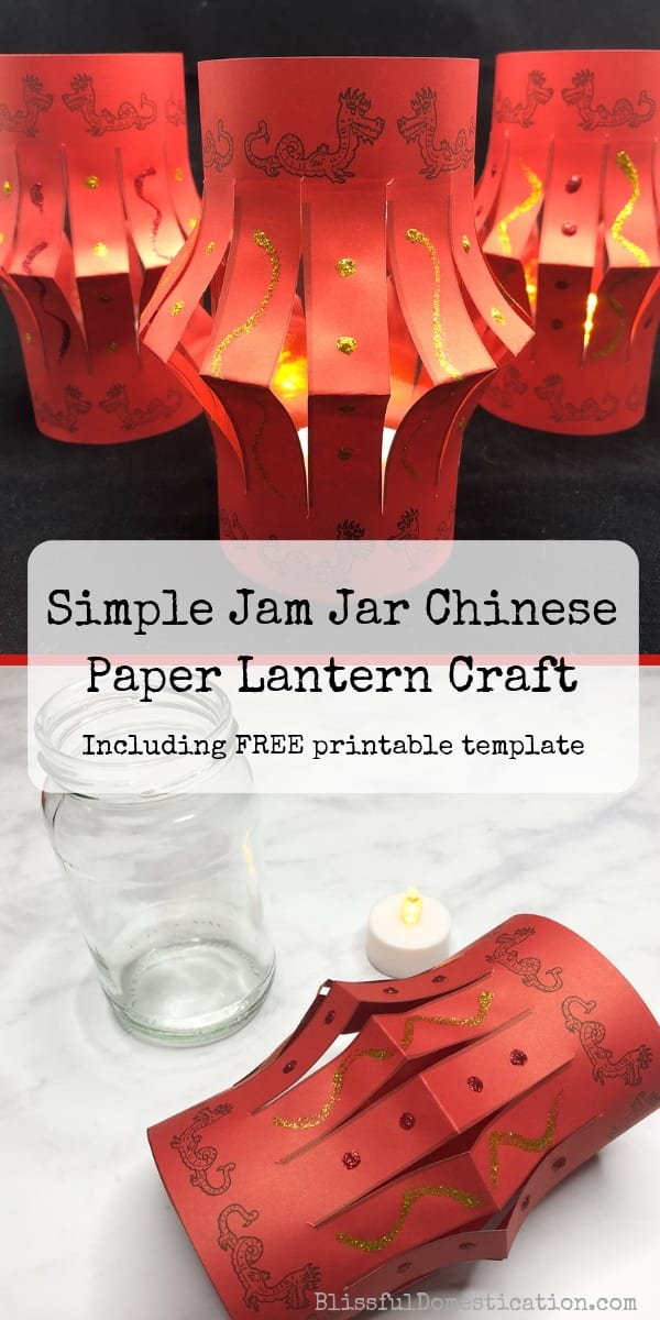 Simple Jam Jar Chinese Paper Lantern Craft Pin